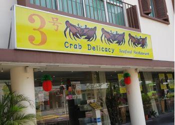 3 Crab Delicacy