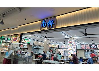 503 Food Court