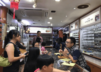 66 Optics & Contact Lens Centre