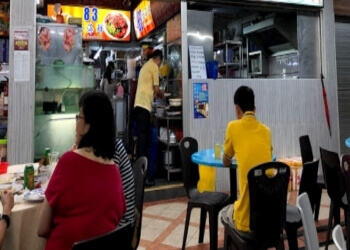 83 Seafood Restaurant