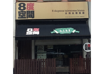 8 Degrees Taiwanese Bistro