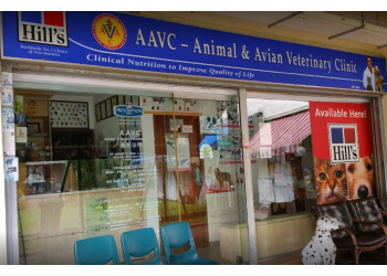 AAVC - Animal & Avian Veterinary Clinic
