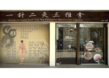 ACUPUNCTURE AND TUI NA CHINESE MEDICINE CENTRE