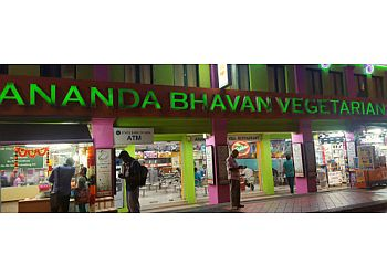 ANANDA BHAVAN VEGETARIAN