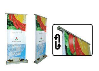 Aceprint
