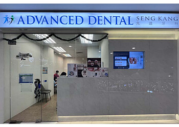 Advanced Dental Clinic Sengkang