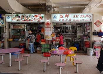 Ah Pang Steamboat Seafood