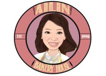 Ailin Bakery House