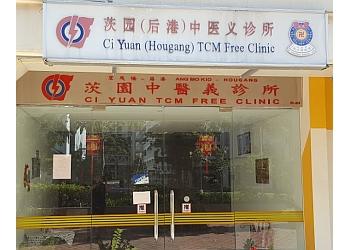 Aljunied Hougang Ci Yuan TCM Free Clinic