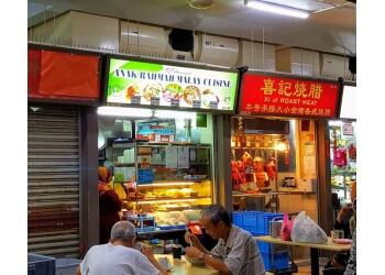 Anak Ramah Malay Cuisine