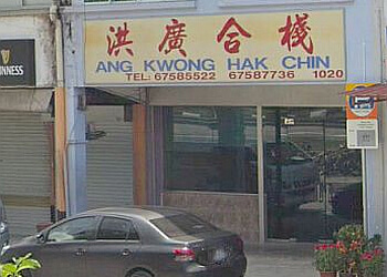 Ang Kwong Hak Chin