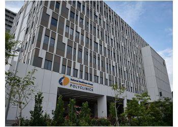 Ang Mo Kio Polyclinic