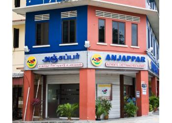 Anjappar Chettinaad Restaurant