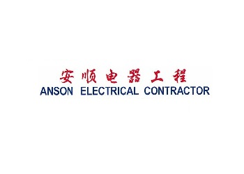 Anson Electrical Contractor