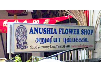 Anushia Flower Shop