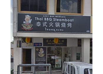 Aroy Mak Mookata Thai