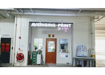 Averising (Print) Pte Ltd