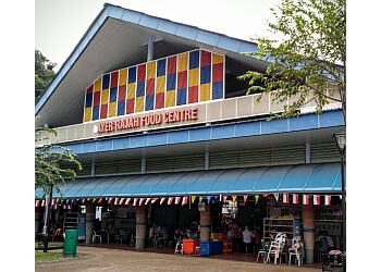 Ayer Rajah Food Centre