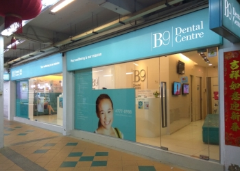 B9 Dental Centre