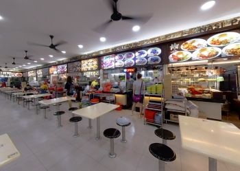 BUKIT BATOK STREET 11 FOOD CENTRE