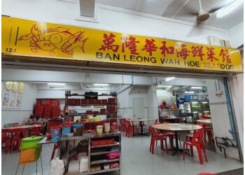 Ban Leong Wah Hoe