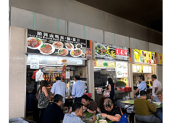 Bedok Interchange Hawker Centre