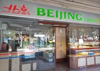 Beijing Confectionery