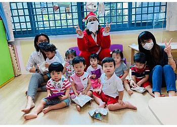 Bright Kids School House Pte Ltd