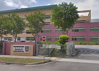 Broadrick Secondary School