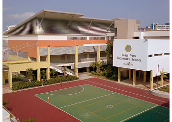 Bukit View Secondary School