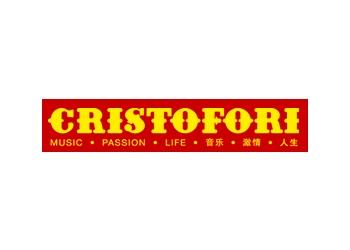 CRISTOFORI Music School
