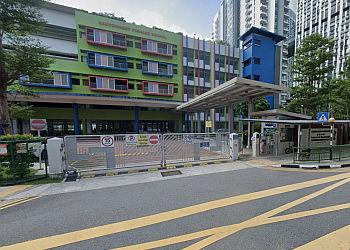 Cantonment Primary School