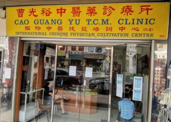 Cao Guang Yu TCM Clinic