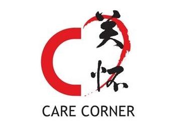 Care Corner Family Service Centre
