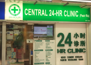 Central 24-HR Clinic