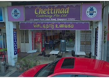 Chettinad Catering and Restaurant Pte. Ltd.
