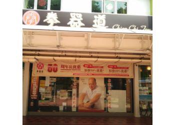 Chien Chi Tow Healthcare Pte Ltd