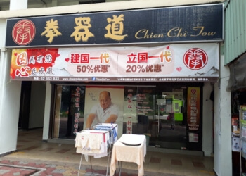 Chien Chi Tow Healthcare Pte Ltd.
