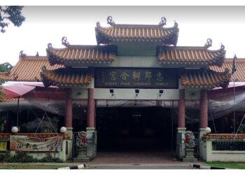 Chong Pang Combined Temple