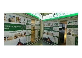 Choo Led Sin Clinic