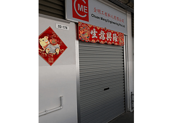 Chuan Meng Electrical Contractors Pte Ltd.