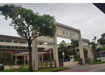 Chung Cheng High School