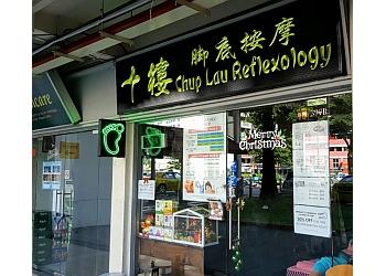 Chup Lau Reflexology