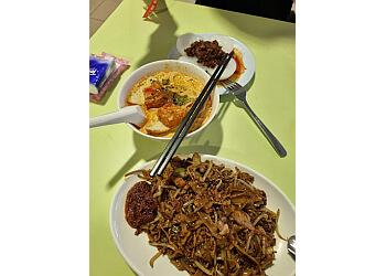 Ci Yuan Hawker Centre