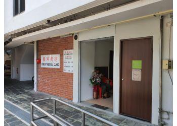 Circuit Medical Clinic