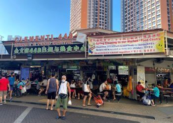 Clementi 448 Market & Food Centre