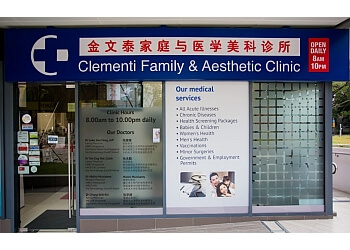 Clementi Family & Aesthetic Clinic