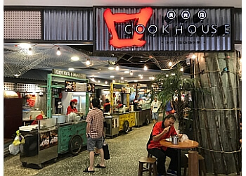 Cookhouse by Koufu - Waterway Point