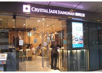 Crystal Jade Jiangnan