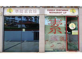 Cundhi Vegetarian Restaurant